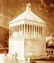 معبد آرتیمس در افسوس
