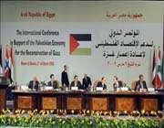 کنفرانس شرم الشیخ