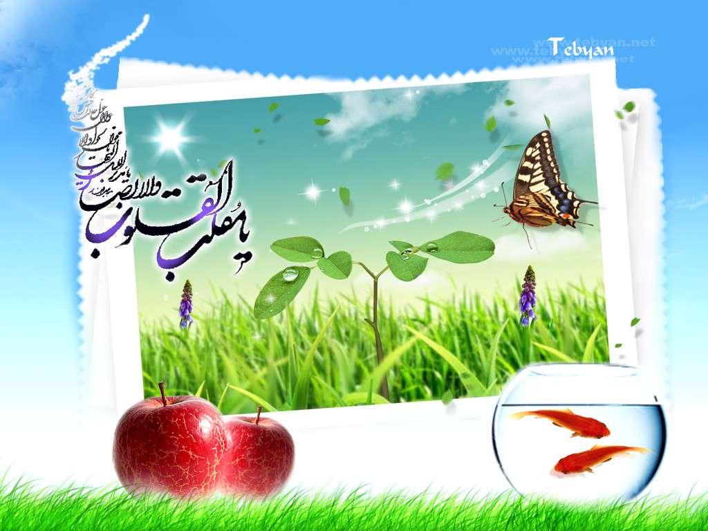 اس ام اس و پیامک های مخصوص تبریک عید ۸۹ و تبریک نوروز (سری سوم) WwW.FuN2Net.MiHaNbLoG.CoM