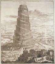 برج بابلی