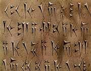 Image result for پیشینه خط در ایران باستان