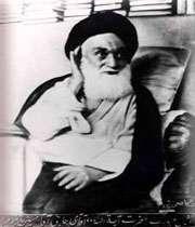 آیت الله العظمی سید حسین بروجردی