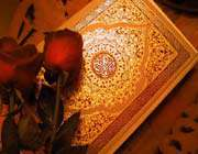 quran and flower