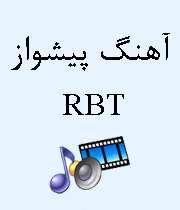 آهنگ پیشواز اربعین حسینیleilaaaaa.blogfa.com