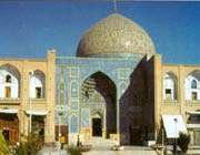 mosquée sheikh lotfollah