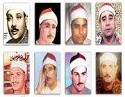 قاریان مصری