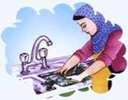شستشوی ظروف
