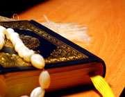 پذیرش دانشپژوه مرکز آموزش تخصصی تفسیر و علوم قرآن