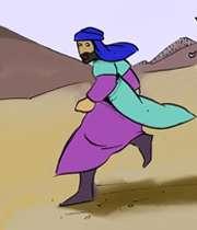 در رکاب خلیفه