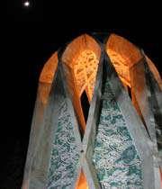 مقبرة عمر الخيام النيشابوري