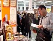 حضور ناشران ۷۵ كشور جهان در نمایشگاه كتاب تهران