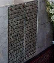 مقبرة بروين