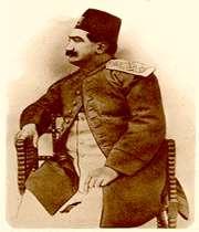 ظل السلطان