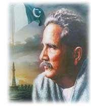 ڈاکٹر علامہ اقبال