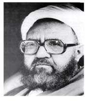 آیت الله شهید حاج شیخ مرتضی مطهری