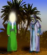 امام باقر و مرد مسیحی