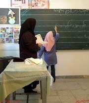 المعلم