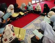 muslims are reding quran