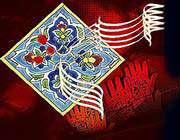 الامام الحسين
