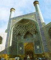 portail d'entrée de la mosquée de l'imam
