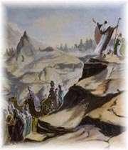lحضرت موسی