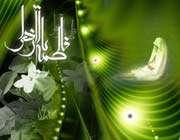 name of hazrat fatimah