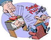 swine flu - hysteria