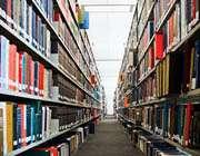 «قدمگاه علم» در كتابخانه ابنسينا