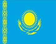 معنی پرچم