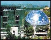 نمایى از آسمانن ماى موزه ملى و فناوری صنعتى پاریس