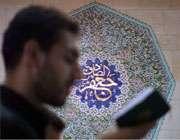 ۩۞۩ سرگردان بین دین و تجدد - علل دورى جوانان از مذهب ۩۞۩