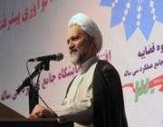 آغاز نمايشگاه جامع عملكرد سي ساله قوه قضاييه در تهران