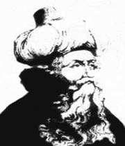 portrait attribué au célèbre mystique andalou muhi al-din ibn arabi