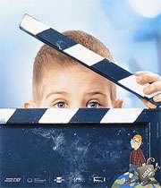 فیلم کودک و نوجوان