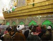 imam hussein shrine