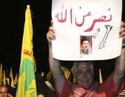 la victoire du liban