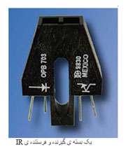 photoresistor , phototransistor, فوتو ترانزیستور