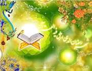 پیام های بهداشتی ماه رمضان