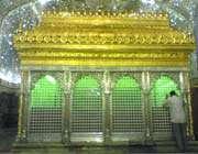 shrine of imam ali