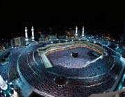 masjid al-haram