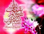 امام زمانہ حضرت امام مہدی علیہ السلام