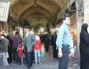 ray bazaar