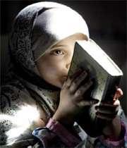 رابطه قرآن و سلامت کودک