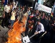 burning the israels flag