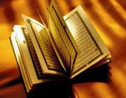 اجرای طرح آزمایشی همگانی قرآن