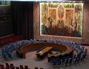 تالار شورای امنیت