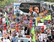 manifestation nationale pour la palestine en iran