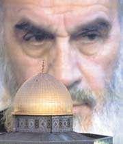 imam khomeini & aqsa mosque