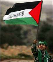 palestinian child with the palestines flag
