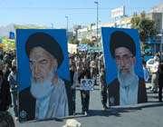 quds day in iran